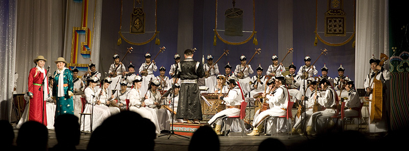 MongolianOrchestra